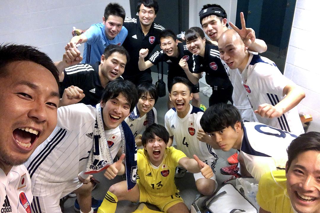 歓喜のロービジョンフットサル日本代表チーム