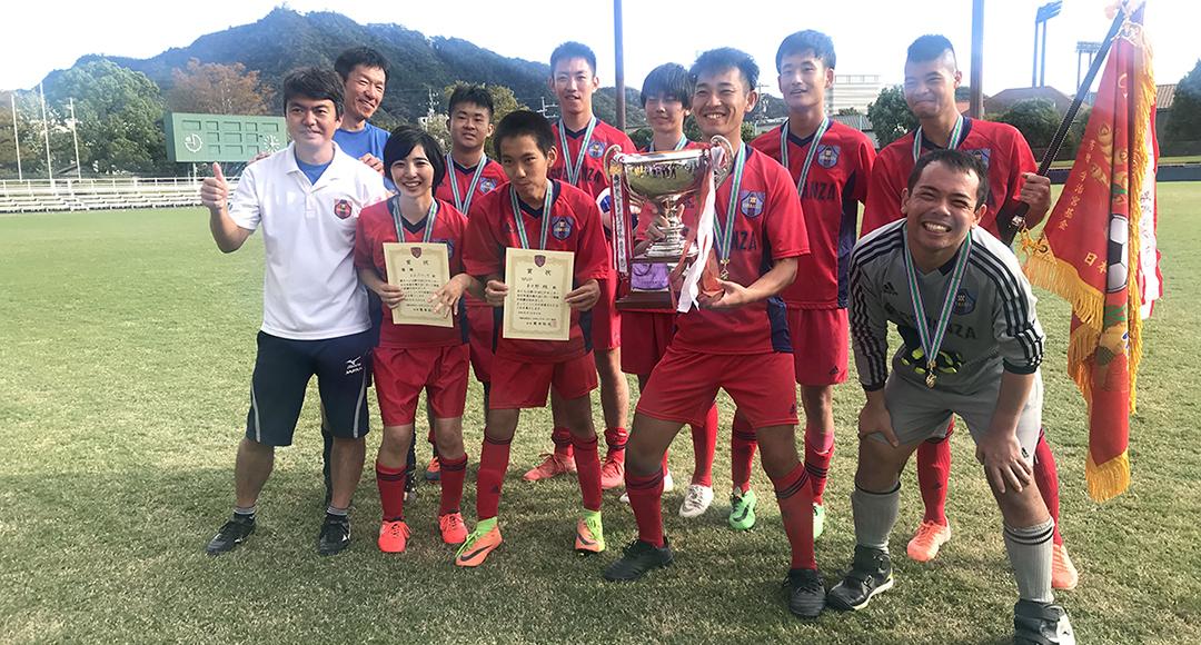 CPサッカー2019チャンピオン エスペランサ