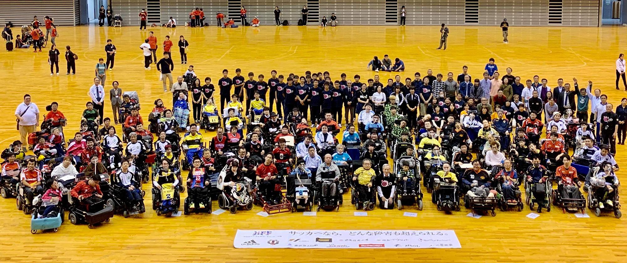 パワーチェアーフットボールチャンピオンシップジャパン2019