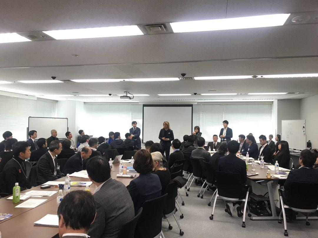 関東(午前)での地域連携会議の様子