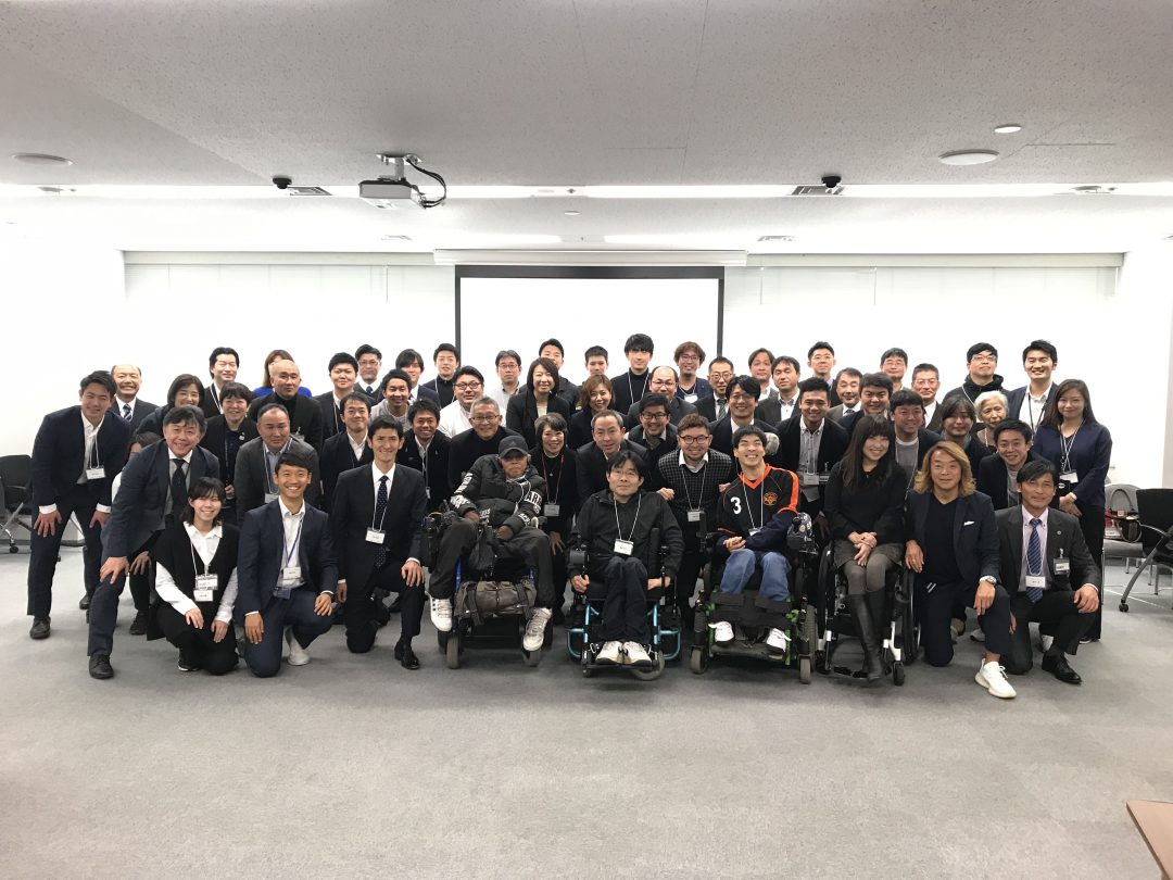 関東(午前)での地域連携会議の集合写真