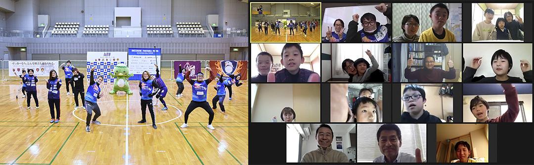 インクルーシブフットボールフェスタ広島2020の集合写真