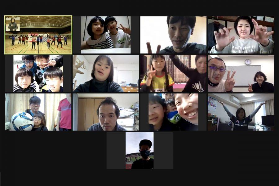 インクルーシブフットボールフェスタ茨城2020(オンライン)での参加者の集合写真
