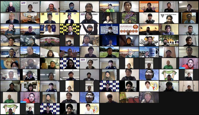 9地域障がい者サッカー連携会議・関東南の集合写真(Zoom)