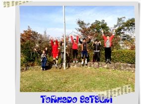 TORNADOSATSUKIの集合写真