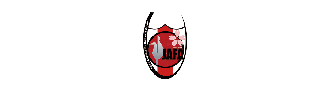 日本アンプティサッカー協会エンブレム