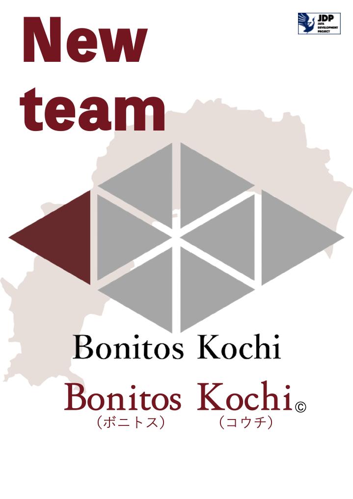 Bonitos Kochiのエンブレム