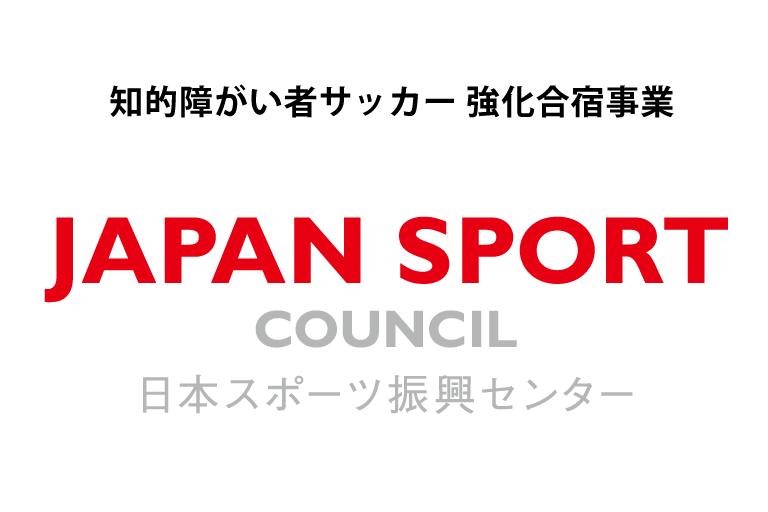 日本スポーツ振興センターロゴ