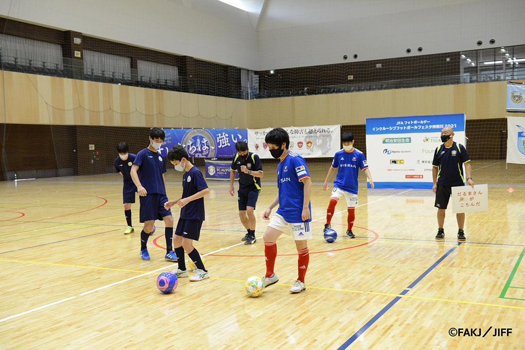 CPサッカーと知的障がい者サッカーのアクティビティ