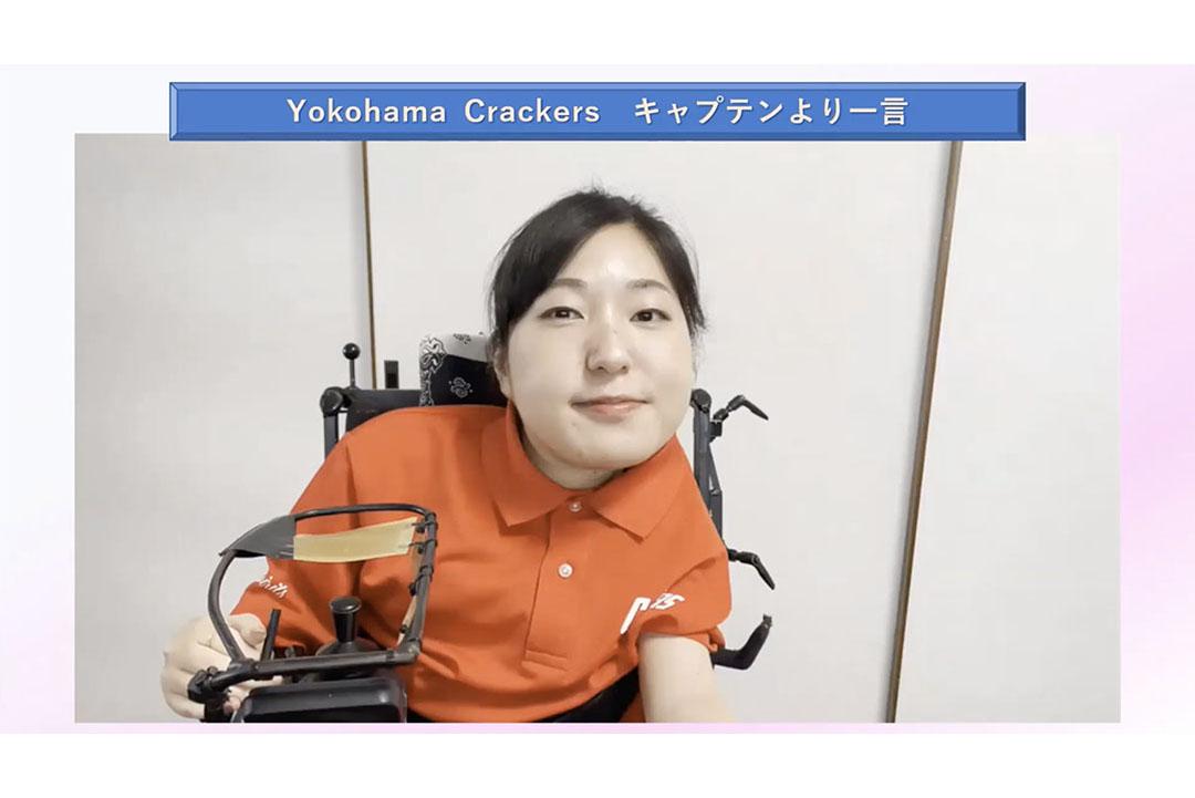 電動車椅子サッカーの発表