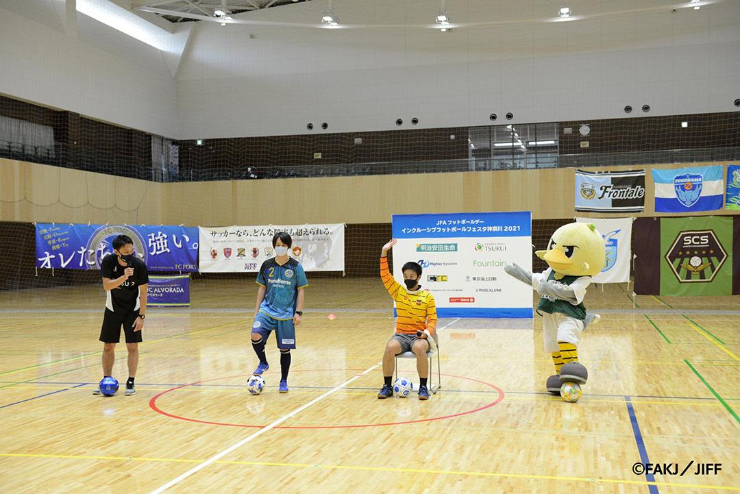 ソーシャルフットボールとブラインドサッカーのアクティビティ